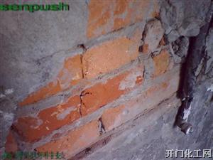 混凝土缺陷破损修补砂浆,地面起砂硬化剂,高强耐磨硬化剂,高