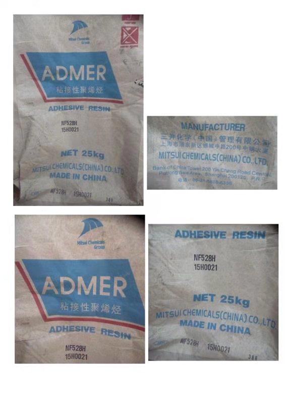 NF528H塑胶原料