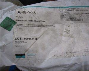 TPSIV塑胶原料